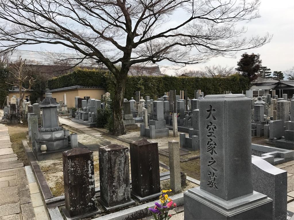 f:id:yokota-sekizai:20170217171904j:image