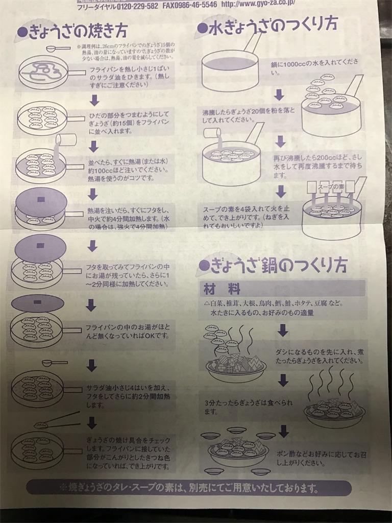 f:id:yokota-sekizai:20170223090747j:image