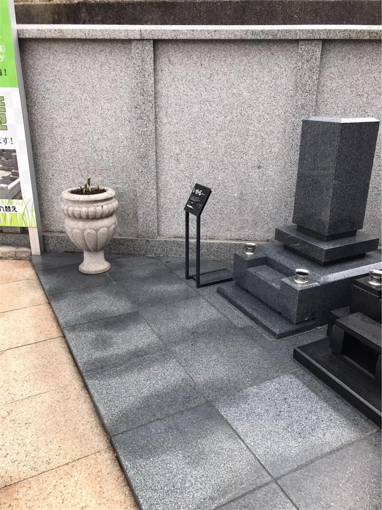 f:id:yokota-sekizai:20170302155115j:image