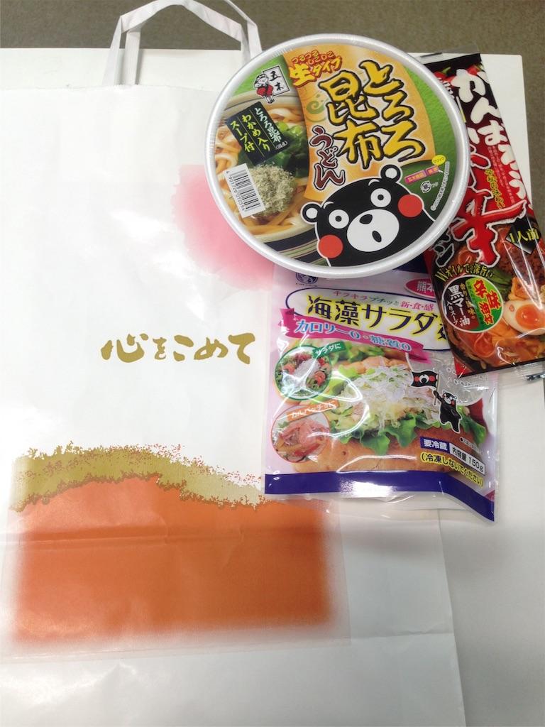 f:id:yokota-sekizai:20170304172744j:image