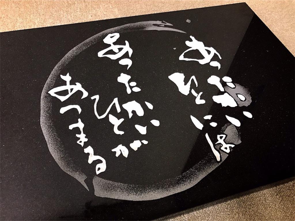 f:id:yokota-sekizai:20170322153224j:image