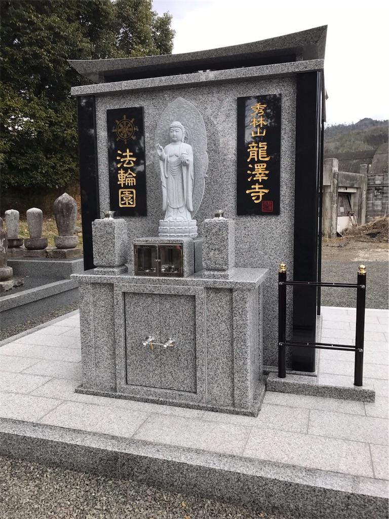 f:id:yokota-sekizai:20170328155213j:image
