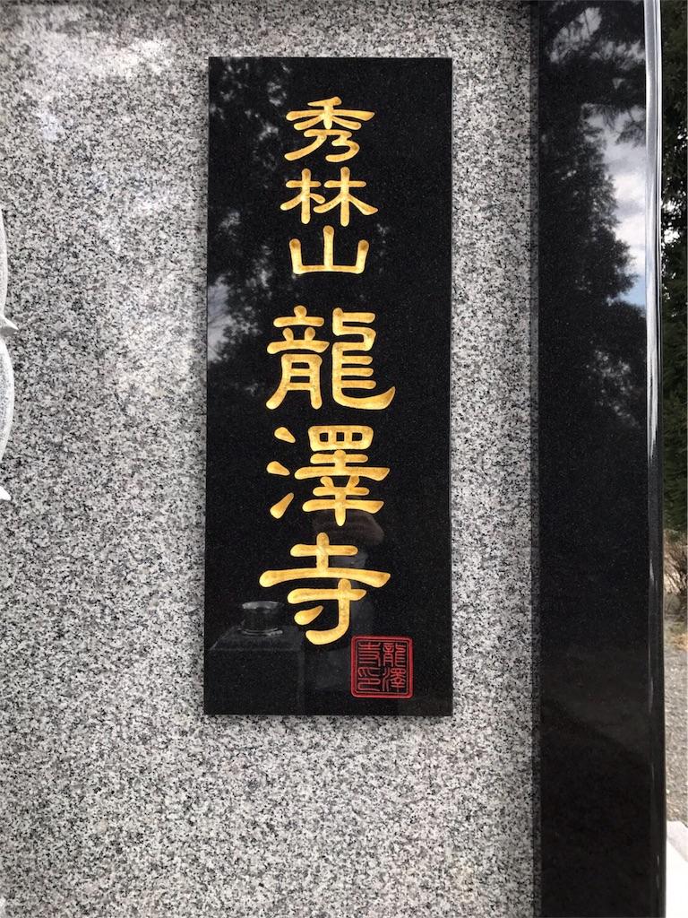 f:id:yokota-sekizai:20170328155312j:image