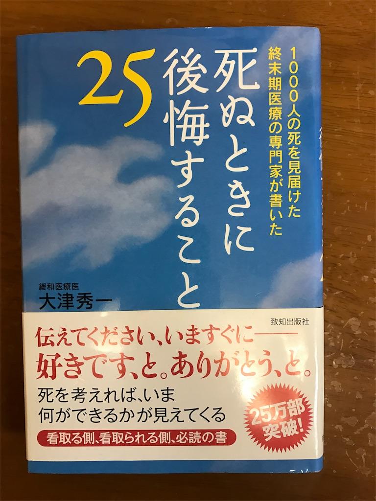 f:id:yokota-sekizai:20170331180800j:image