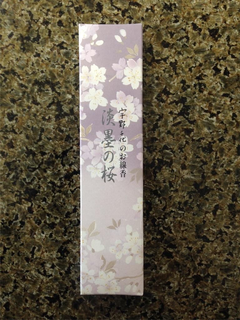 f:id:yokota-sekizai:20170404121748j:image
