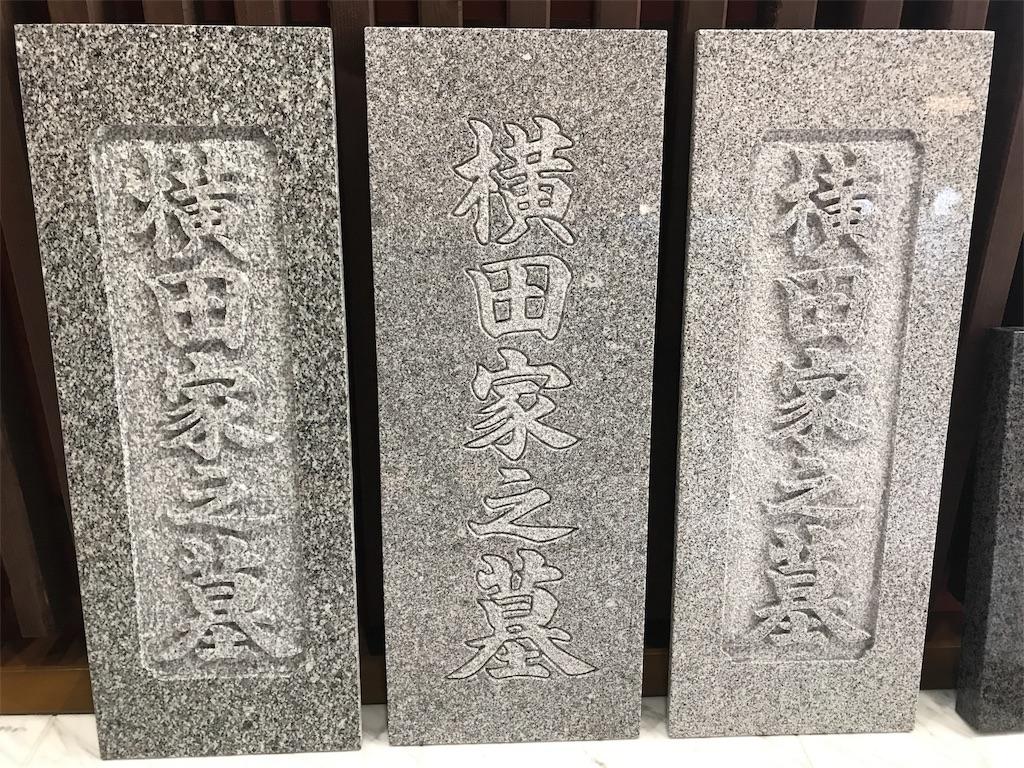 f:id:yokota-sekizai:20170411173328j:image