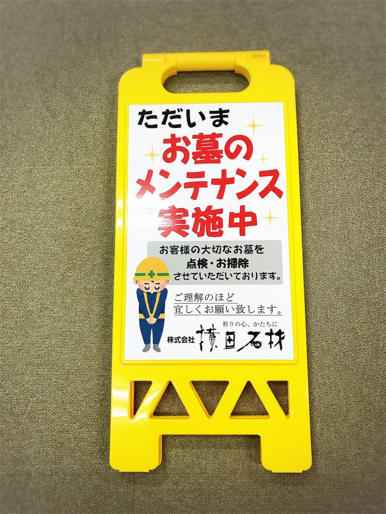 f:id:yokota-sekizai:20170413133801j:image