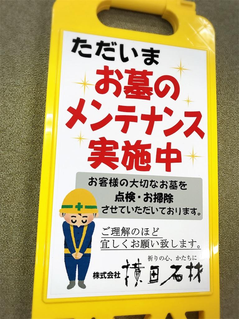 f:id:yokota-sekizai:20170413133807j:image