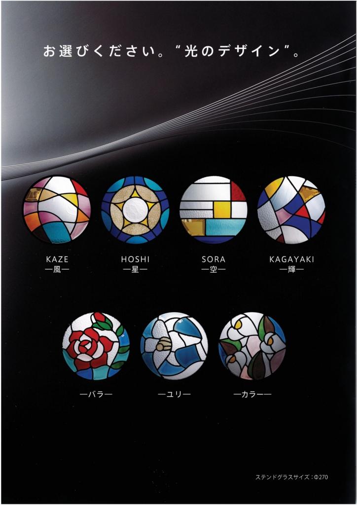 f:id:yokota-sekizai:20170420141612j:plain