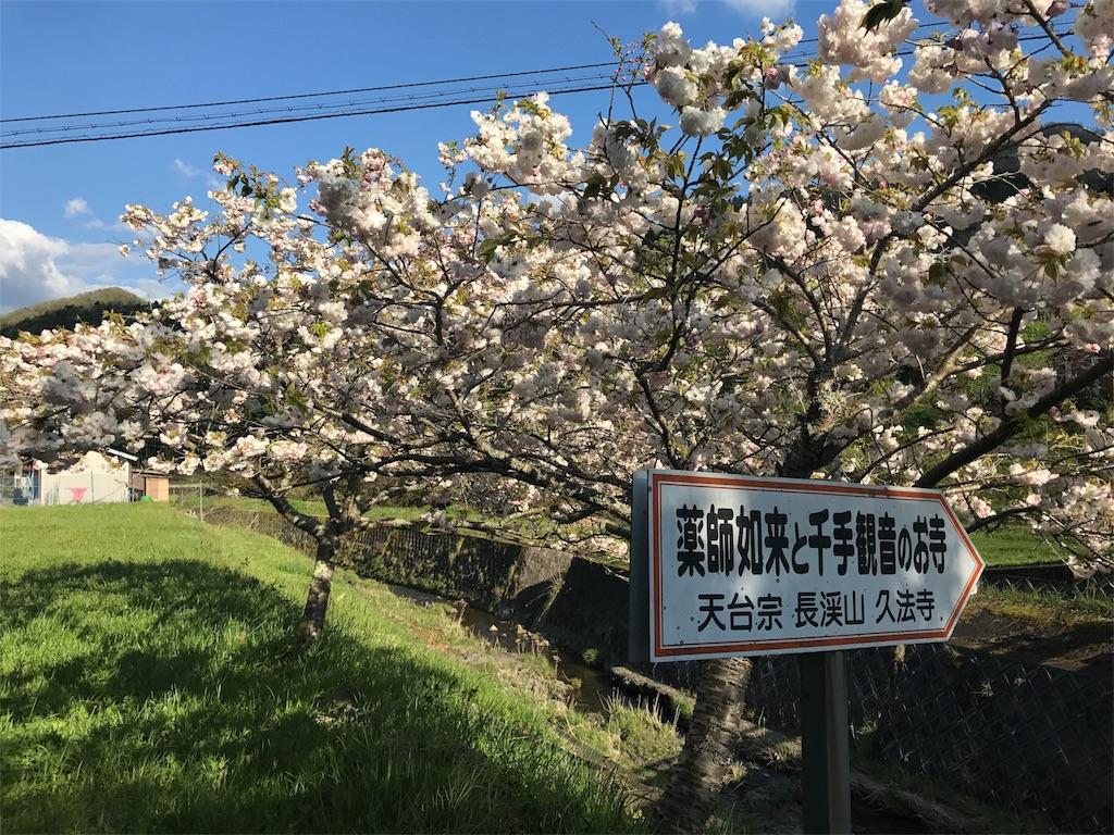 f:id:yokota-sekizai:20170424163658j:image
