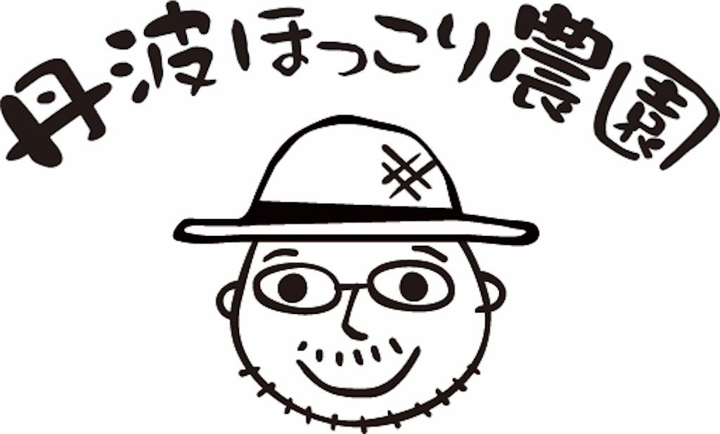 f:id:yokota-sekizai:20170428185519j:image