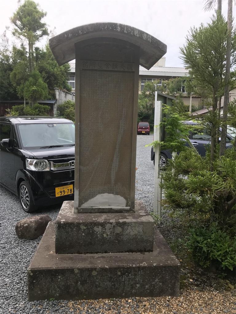 f:id:yokota-sekizai:20170512183509j:image
