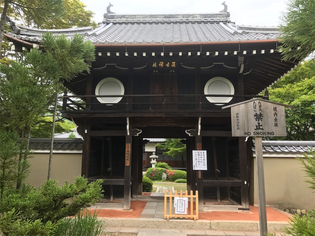 f:id:yokota-sekizai:20170512183546j:image
