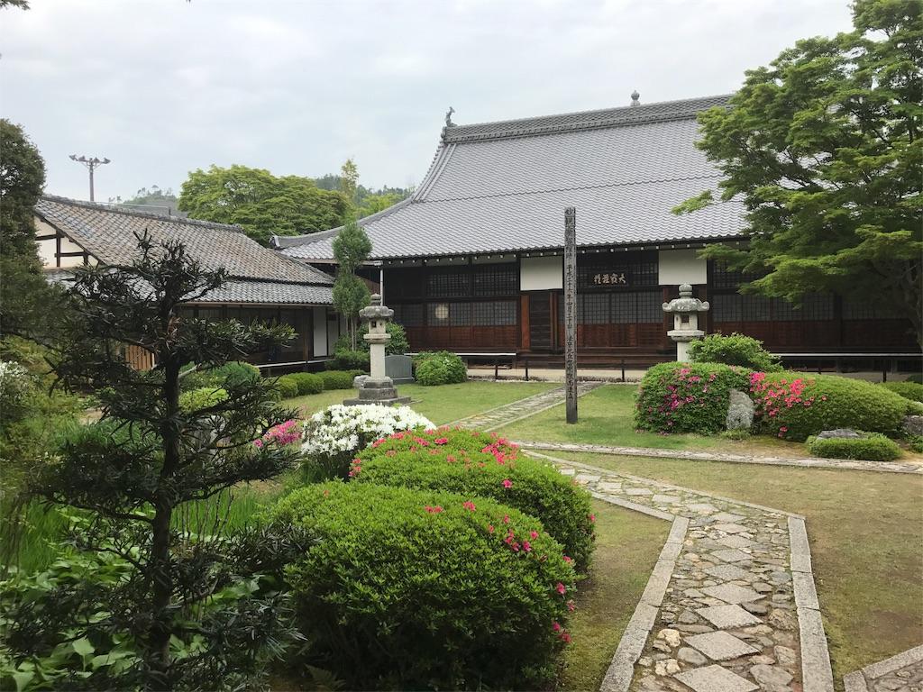 f:id:yokota-sekizai:20170512183557j:image