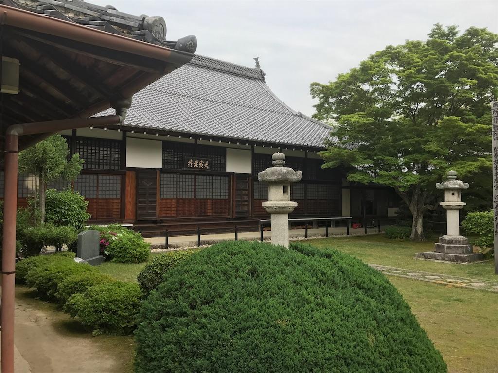 f:id:yokota-sekizai:20170512183620j:image
