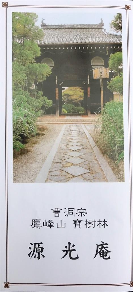 f:id:yokota-sekizai:20170512183709j:image