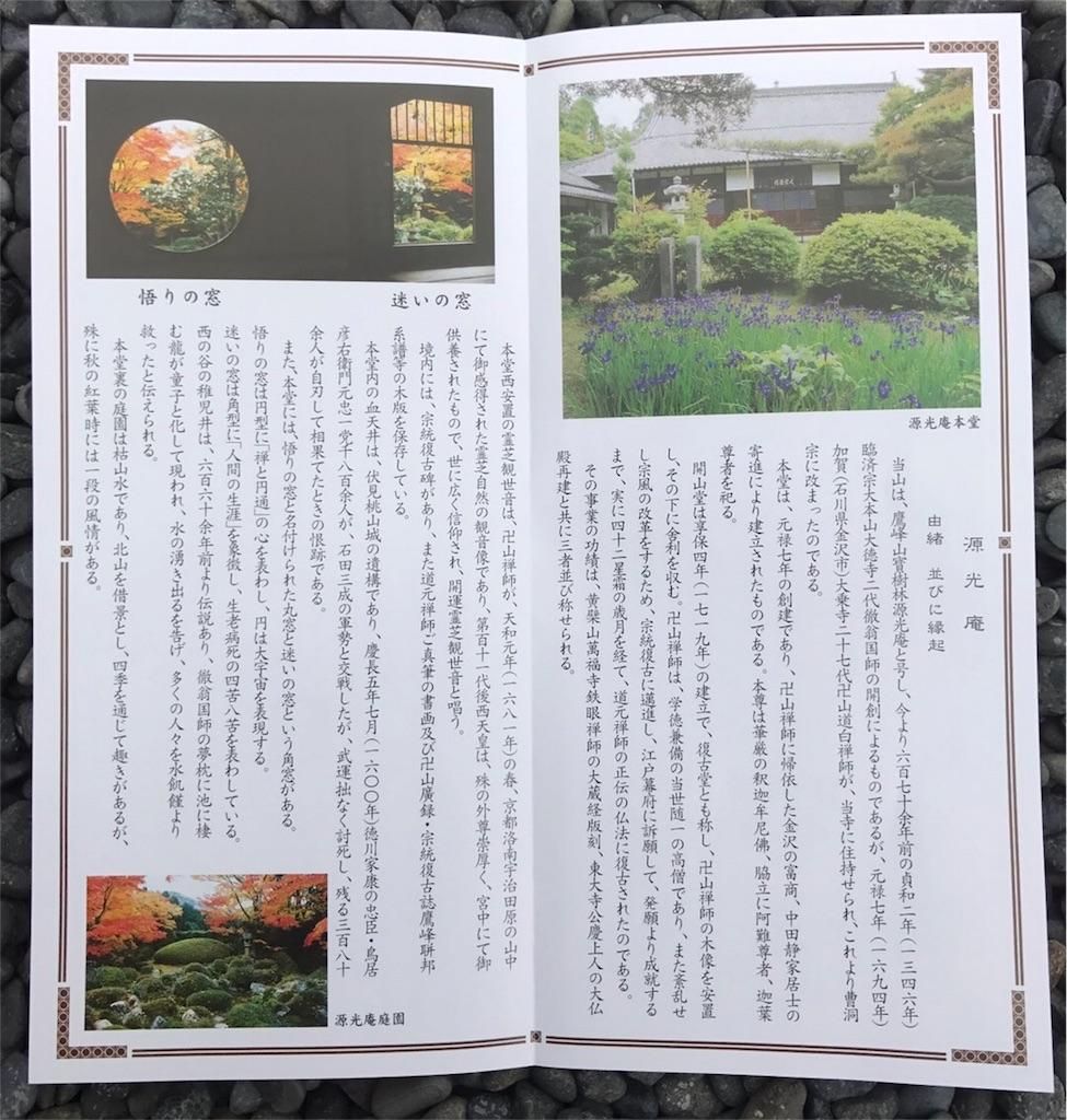 f:id:yokota-sekizai:20170512183717j:image