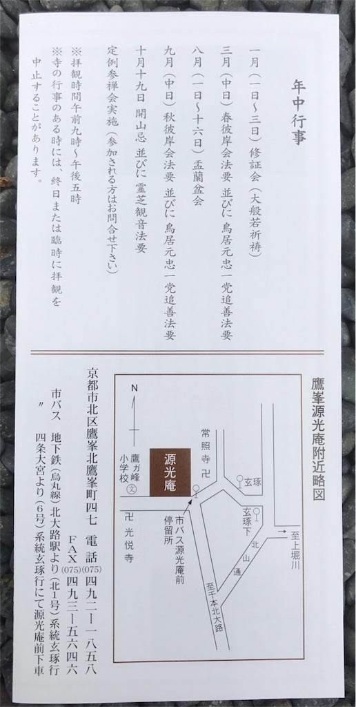 f:id:yokota-sekizai:20170512183723j:image