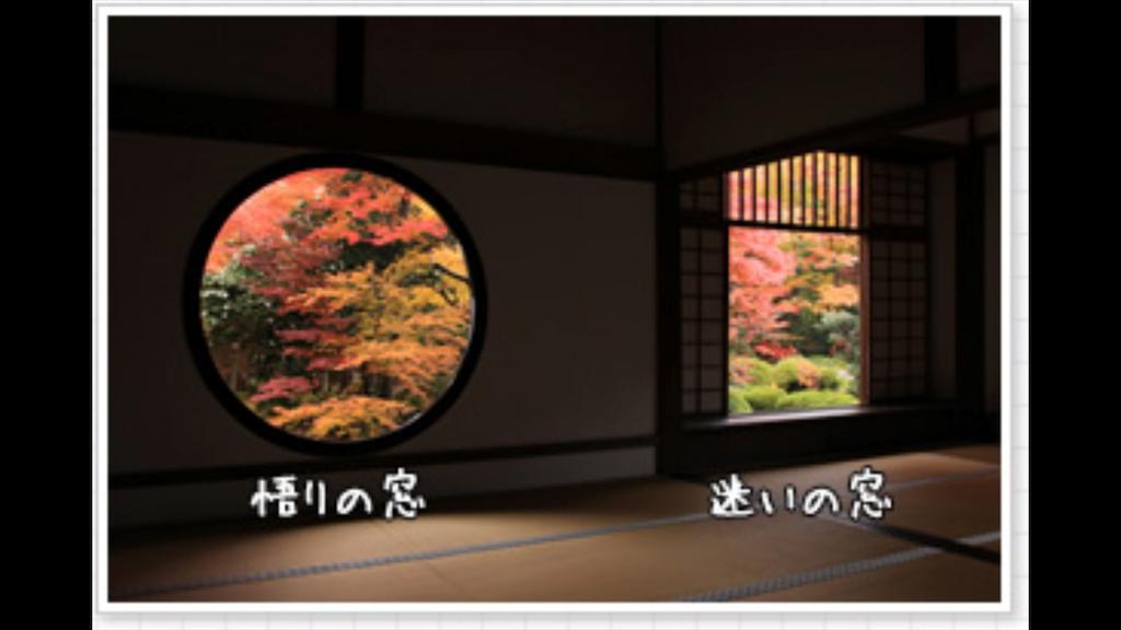 f:id:yokota-sekizai:20170512184748p:image