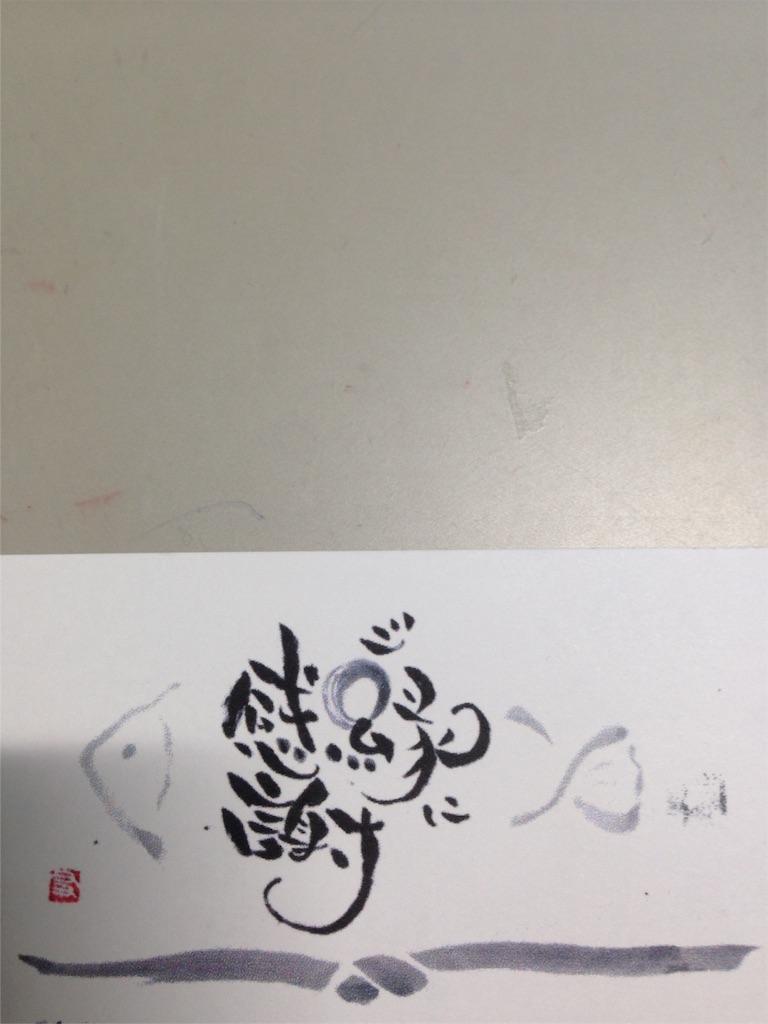 f:id:yokota-sekizai:20170529125715j:image