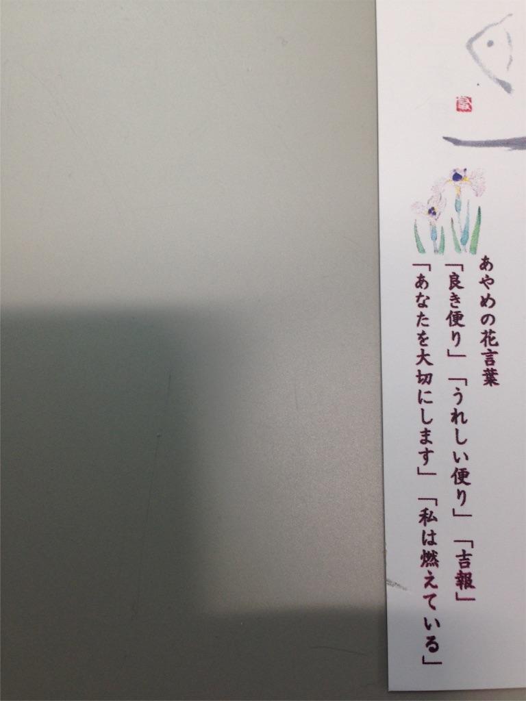 f:id:yokota-sekizai:20170529125857j:image