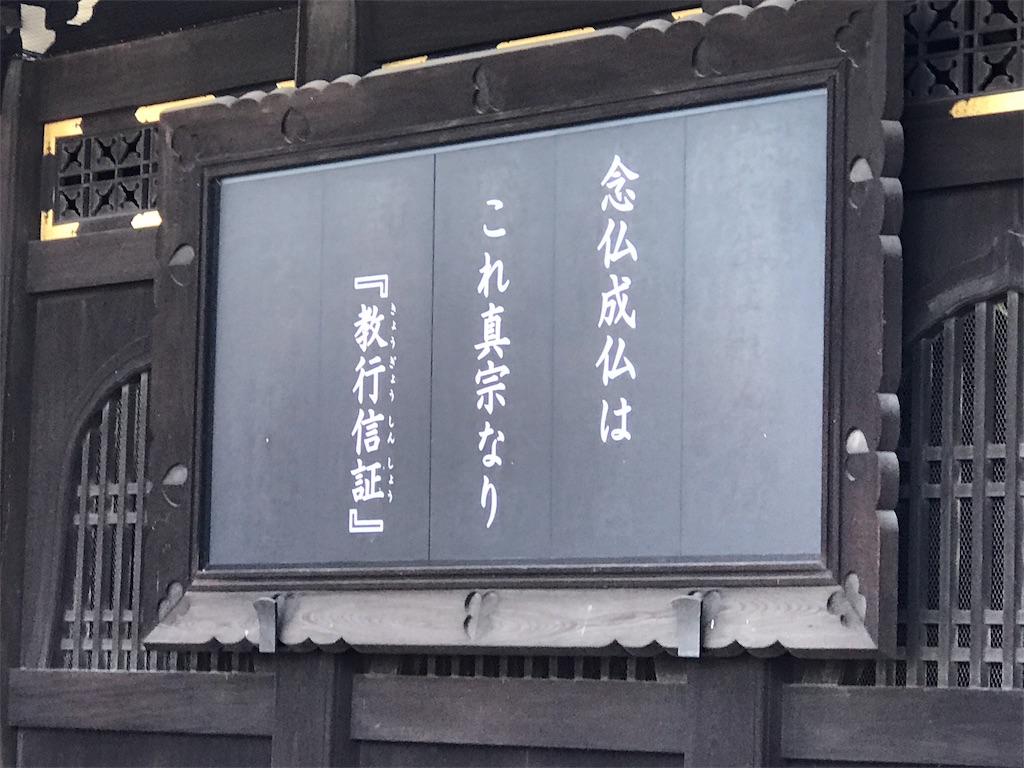 f:id:yokota-sekizai:20170530171238j:image
