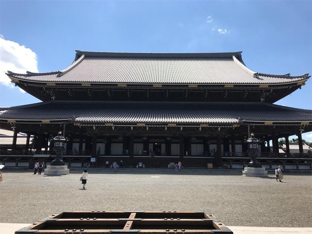 f:id:yokota-sekizai:20170530171453j:image
