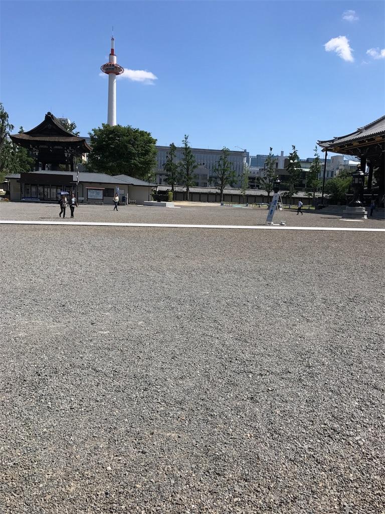 f:id:yokota-sekizai:20170530171642j:image