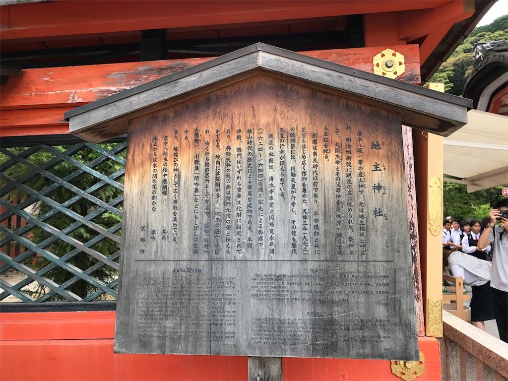 f:id:yokota-sekizai:20170605180100j:image