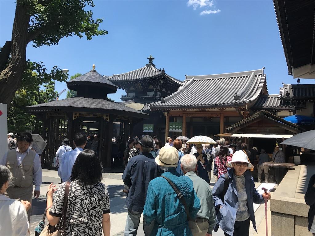 f:id:yokota-sekizai:20170606212728j:image