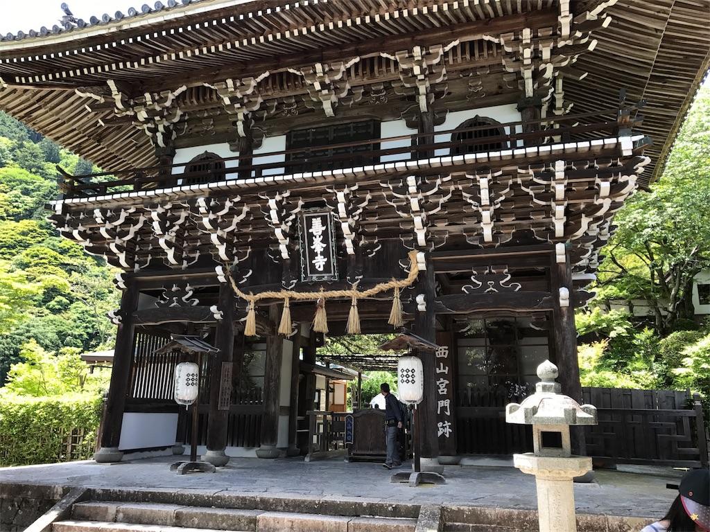 f:id:yokota-sekizai:20170609183052j:image
