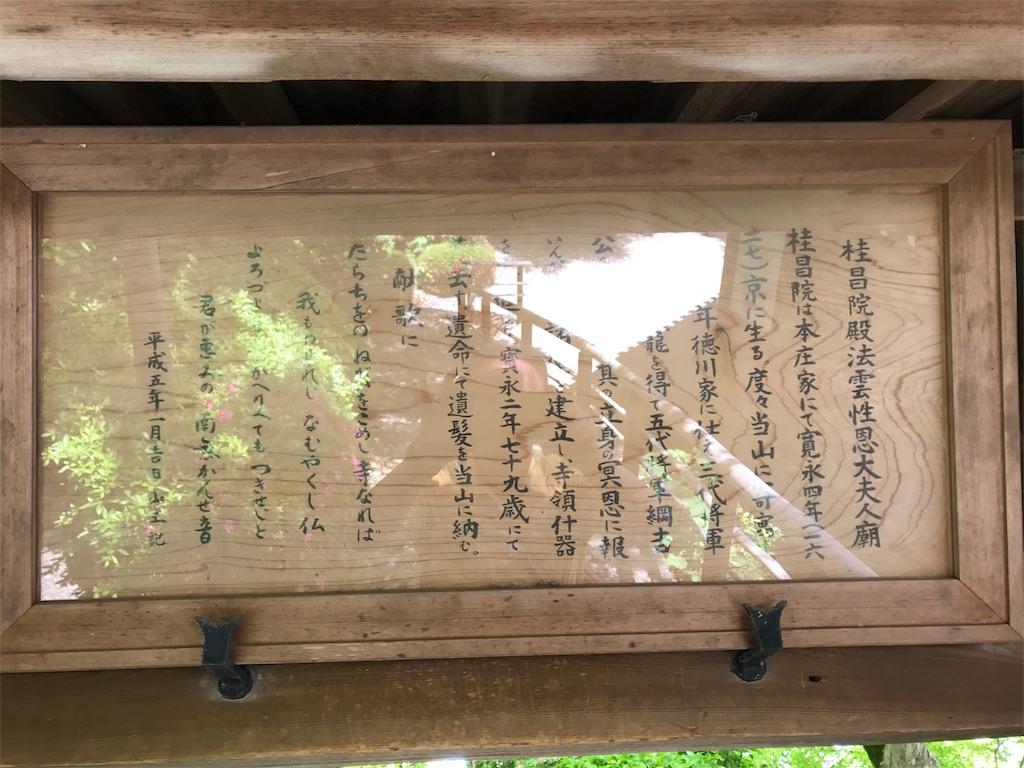 f:id:yokota-sekizai:20170609183206j:image