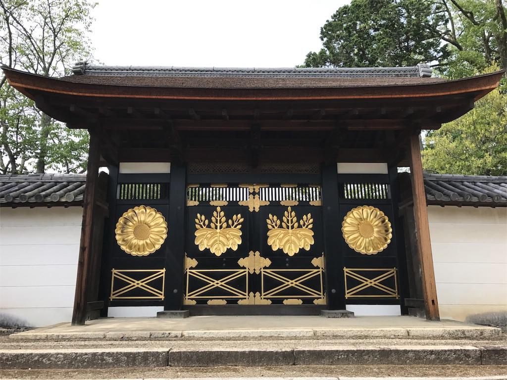 f:id:yokota-sekizai:20170621152646j:image