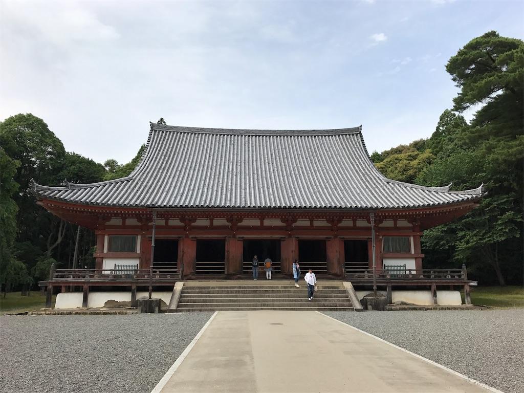 f:id:yokota-sekizai:20170621154001j:image