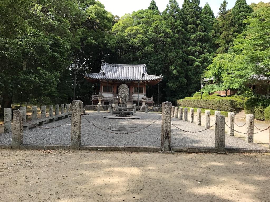 f:id:yokota-sekizai:20170621154308j:image
