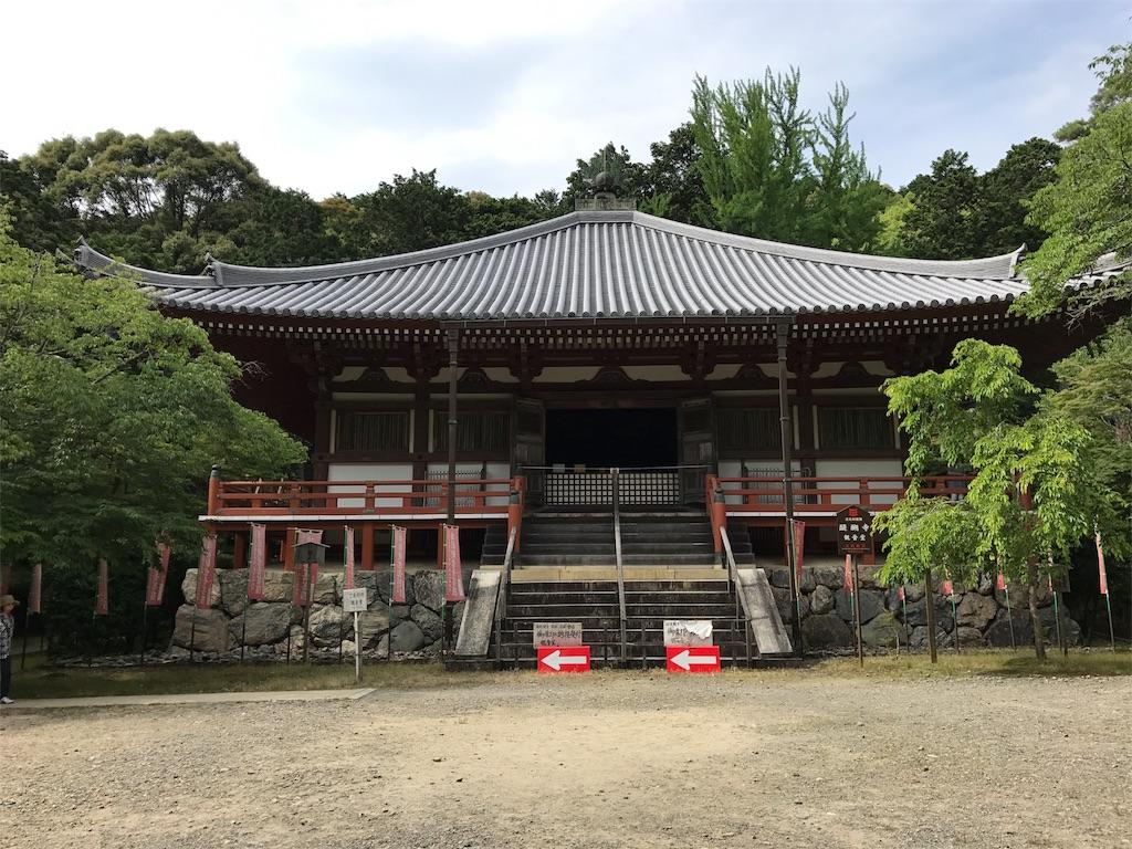 f:id:yokota-sekizai:20170621154641j:image