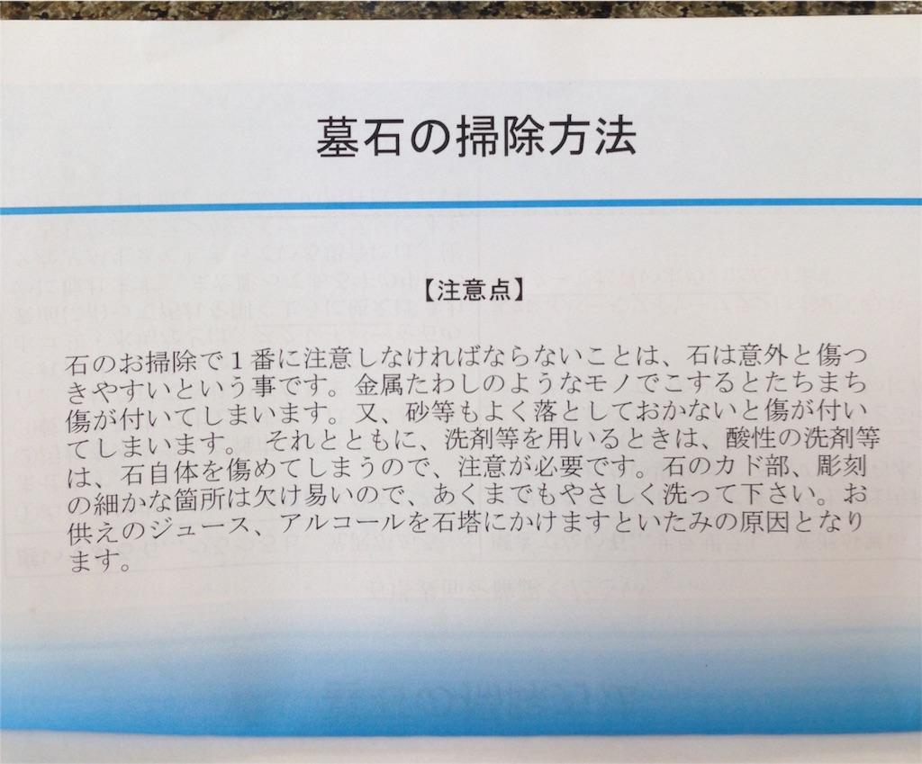 f:id:yokota-sekizai:20170805181526j:image