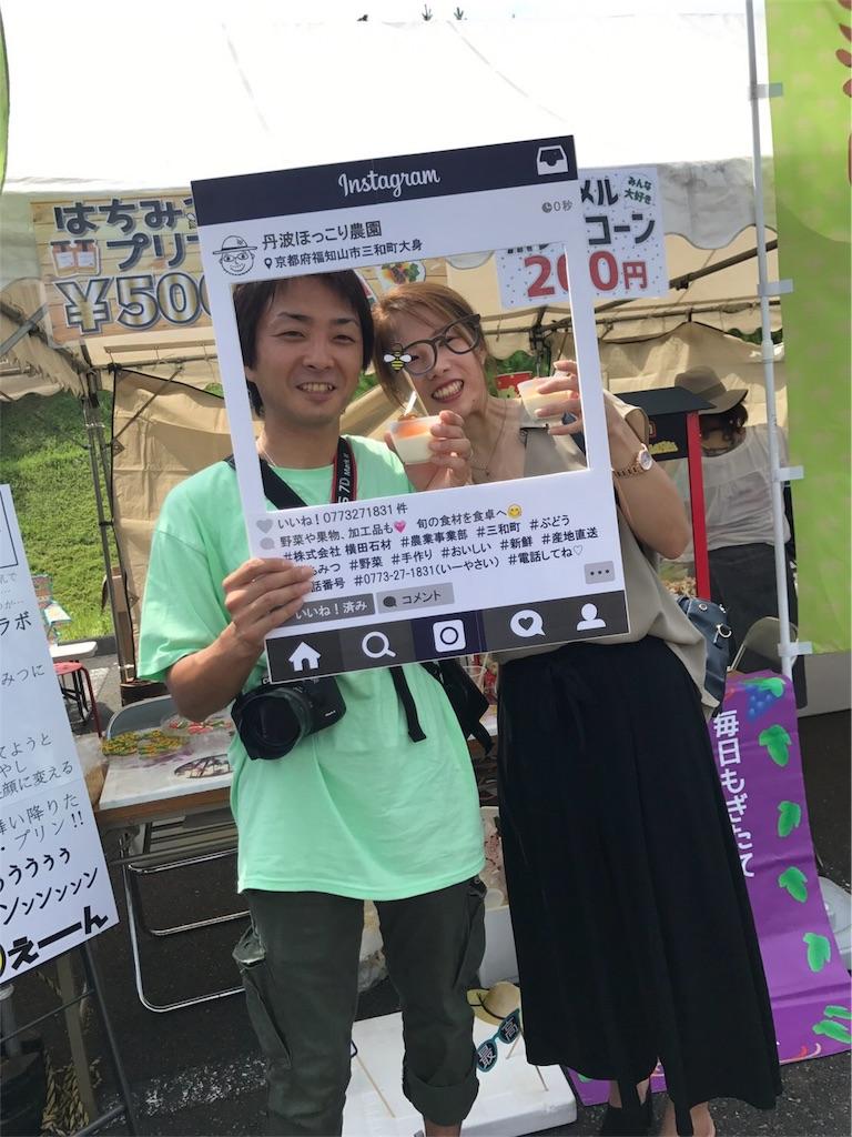 f:id:yokota-sekizai:20170822182728j:image