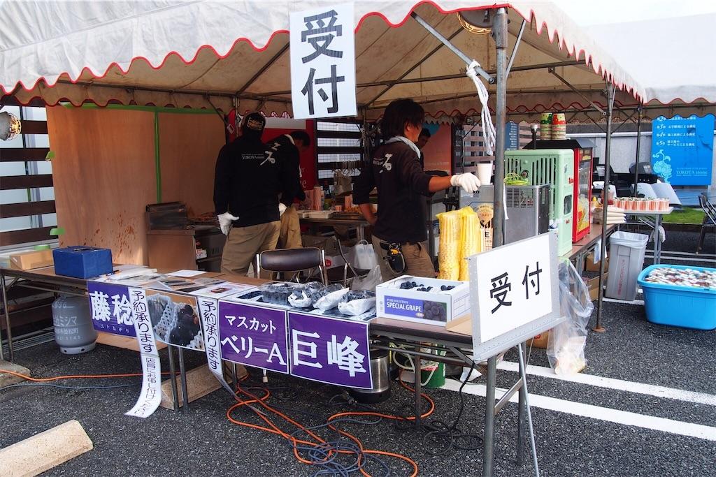 f:id:yokota-sekizai:20170828192859j:image