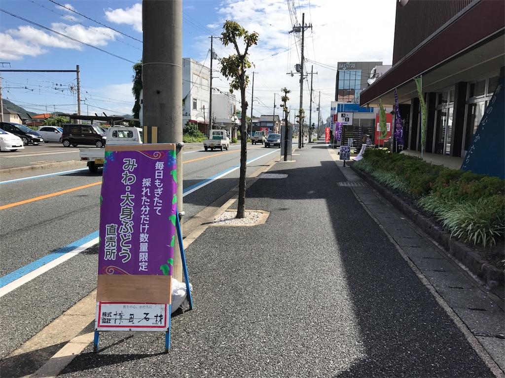 f:id:yokota-sekizai:20170831160029j:image