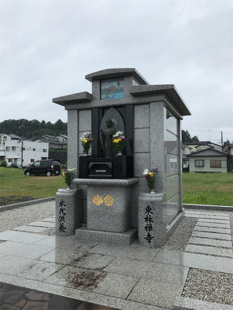 f:id:yokota-sekizai:20170917122445j:image