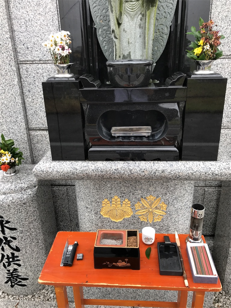 f:id:yokota-sekizai:20170917122517j:image