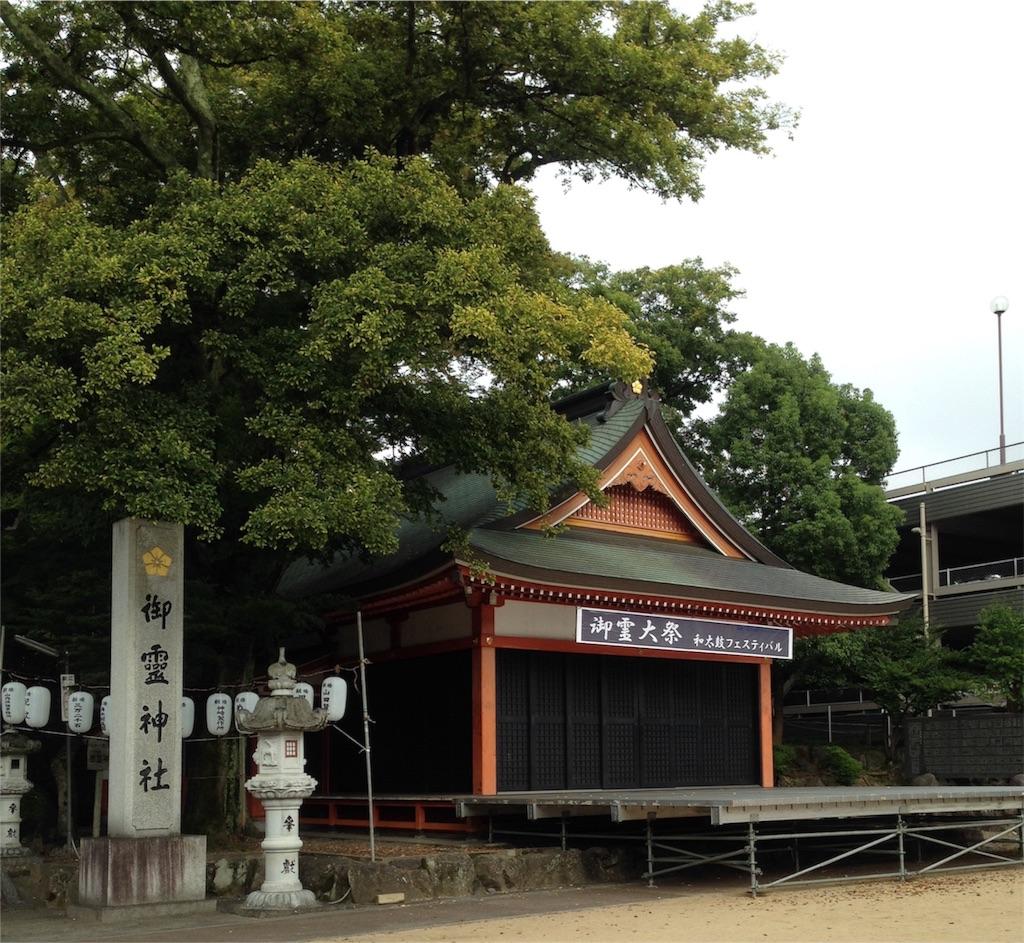 f:id:yokota-sekizai:20170930225213j:image