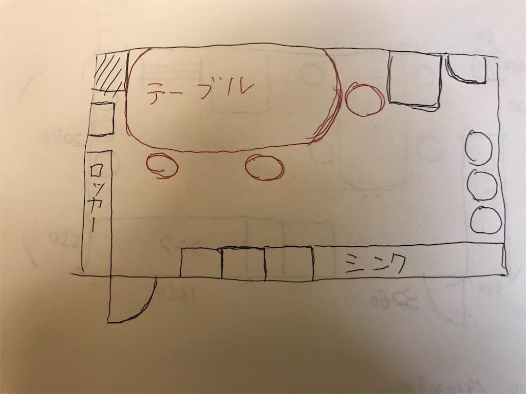 f:id:yokota-sekizai:20171007173433j:image