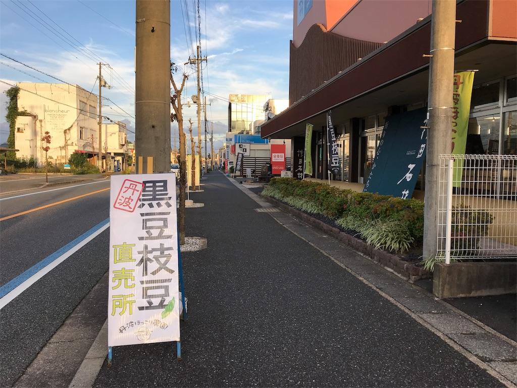 f:id:yokota-sekizai:20171017183459j:image