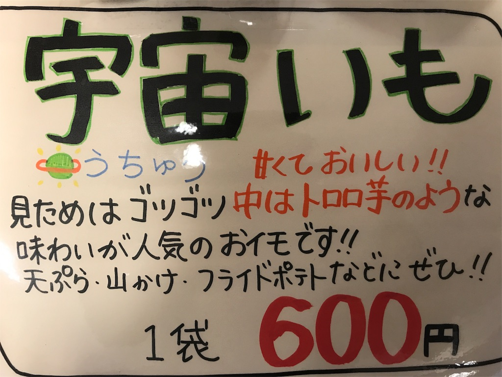 f:id:yokota-sekizai:20171018201222j:image