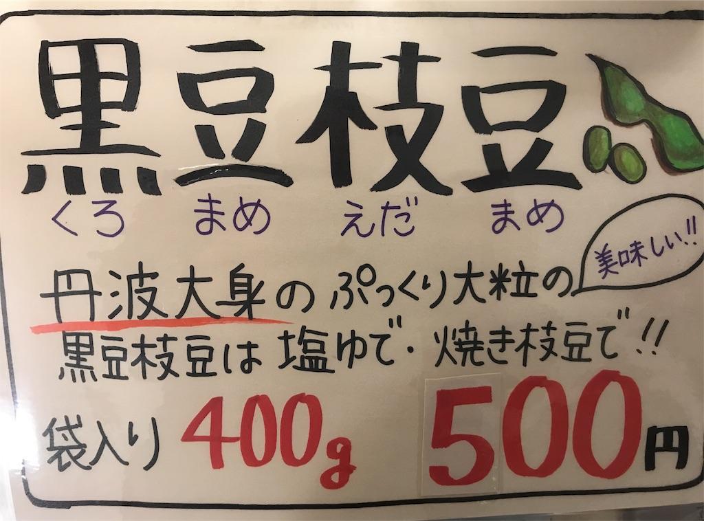 f:id:yokota-sekizai:20171018201333j:image