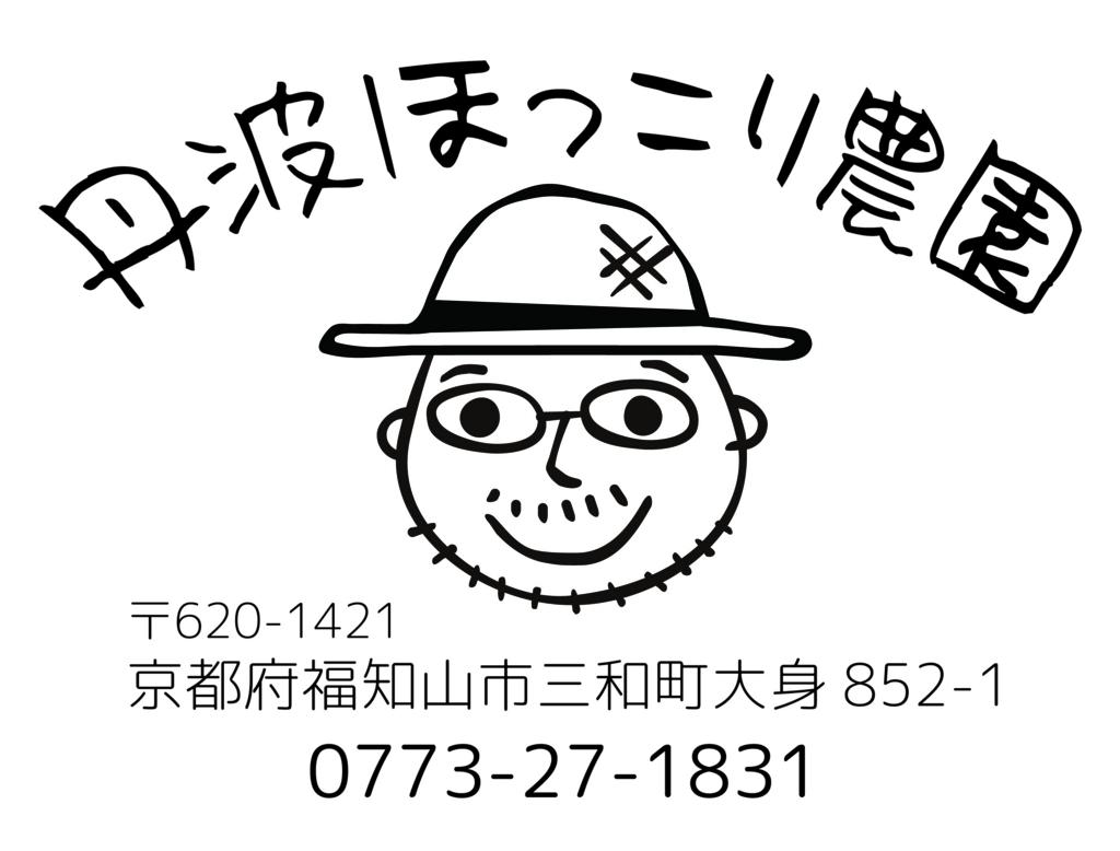 f:id:yokota-sekizai:20171019204201j:plain