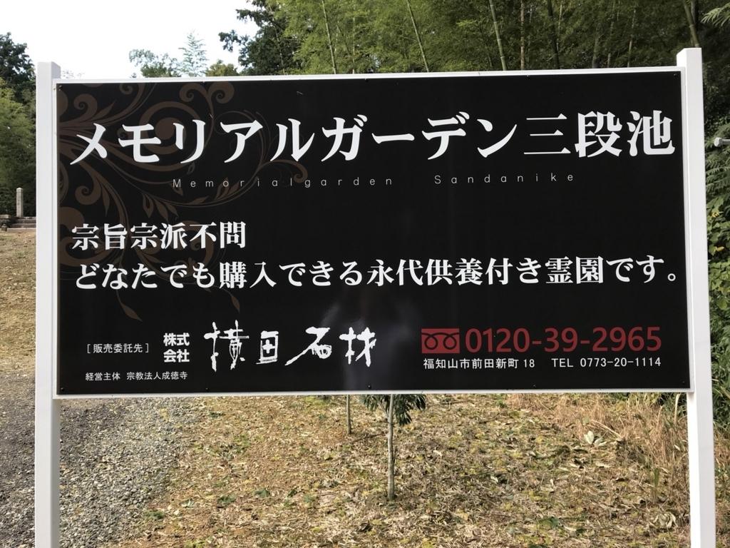 f:id:yokota-sekizai:20171027183753j:plain