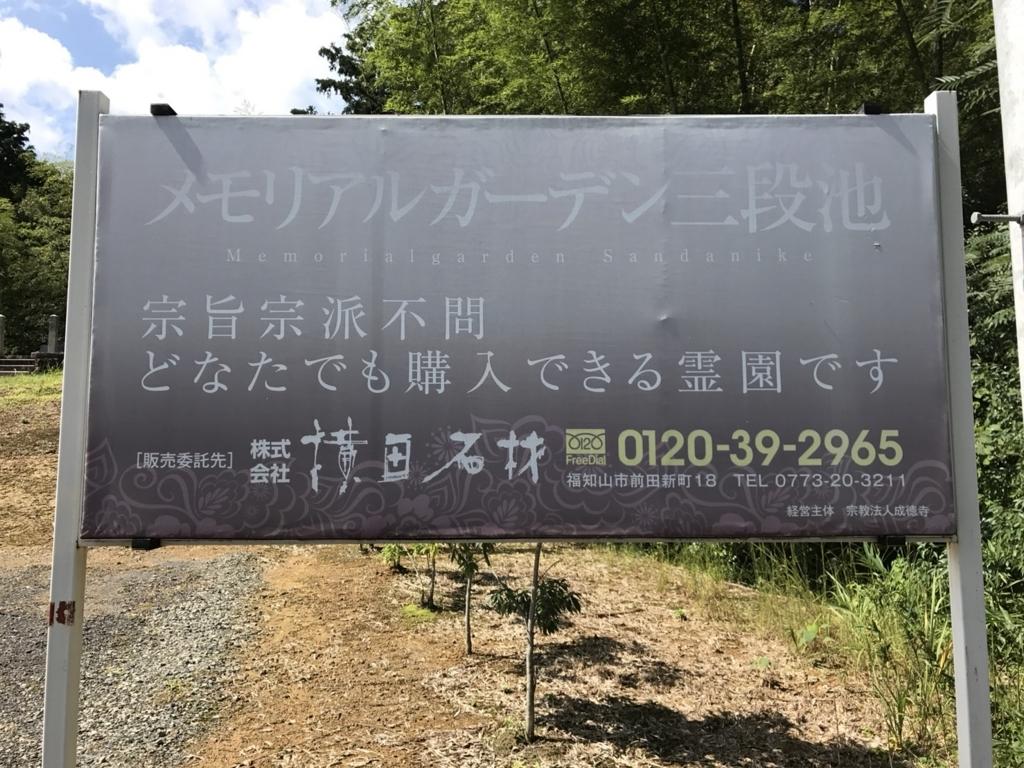f:id:yokota-sekizai:20171027183757j:plain